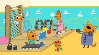 Три кота | Сюрприз для мамы | Серия 106 | Мультфильмы для детей