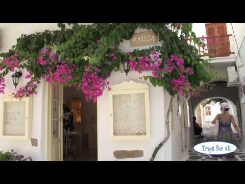 Documentary for the Greek Island of Paros