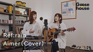 Download Lagu Ref:rain/Aimer(Cover) Mp3