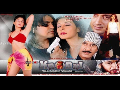 Do Krodhi - Full Movie Part 1