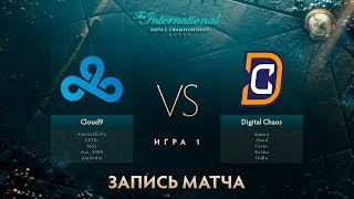 Cloud9 vs Digital Chaos, The International 2017, Групповой Этап, Игра 1
