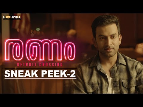 RANAM – DETROIT CROSSING (4K) Sneak Peek 2 | PRITHVIRAJ SUKUMARAN