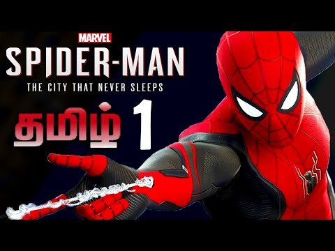 SpiderMan Tamil   Spiderman Far From Home Suit Tamil Gameplay Part 1 - SpiderMan DLC Tamil Gameplay