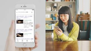 Google アプリ:「こたつみかん」篇 iPhone