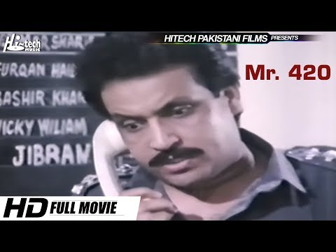 Download MR. 420 - UMER SHARIF - (FULL COMEDY MOVIE) - OFFICIAL PAKISTANI MOVIE HD Mp4 3GP Video and MP3