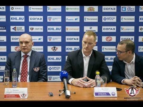 """Пресс-конференция - """"Автомобилист"""" 0:1 """"Медвешчак"""" (29.11.15)"""
