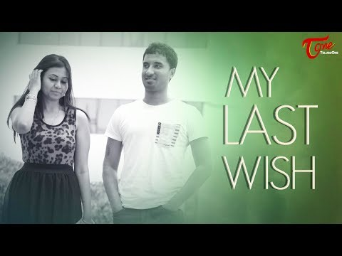 MY LAST WISH | Telugu Short Film 2017 | By Koti
