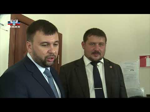 Денис Пушилин ознакомился с работой почтового отделения в Зугрэсе