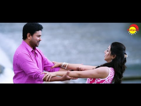 Ummarathe | Full Song Hd | Ivan Maryadaraman