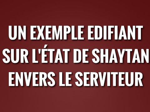 UN EXEMPLE EDIFIANT SUR L'ÉTAT DE SHAYTAN ENVERS LE SERVITEUR .SH.ABDERAZAQ AL-BADR (видео)
