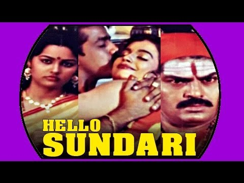 Tamil Full Movie Hello Sundari