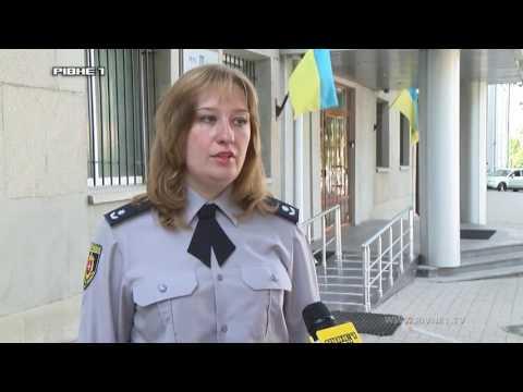 На Рівненщині пенсіонерку пограбували псевдо поліцейські [ВІДЕО]
