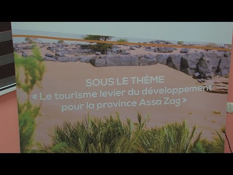 ورشة علمية حول واقع وافاق السياحة الايكولوجية باقليم اسا الزاك