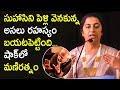 Suhasini Revealed Her Marriage Secrets | Suhasini & Mani Ratnam Marriage Facts | Tollywood Nagar