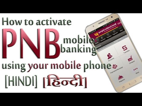 How To Activate PNB Mobile Banking Through Mobile - In Hindil