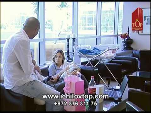 ЭКО в Израиле, лечение бесплодия в клинике Топ Ихилов