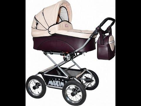 "Коляска Stroller BE ""Maxima Elite Кожа"" 3 в 1"
