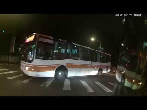 新北市 板橋大觀路一段28巷 機車 對撞