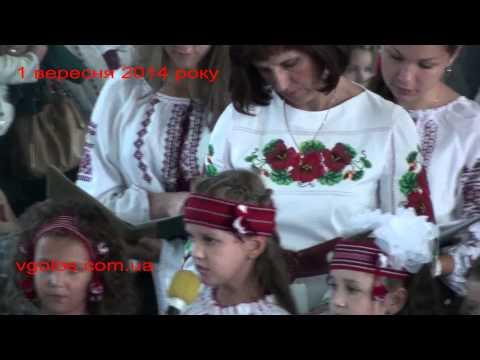 Львів відсвяткував 1 вересня