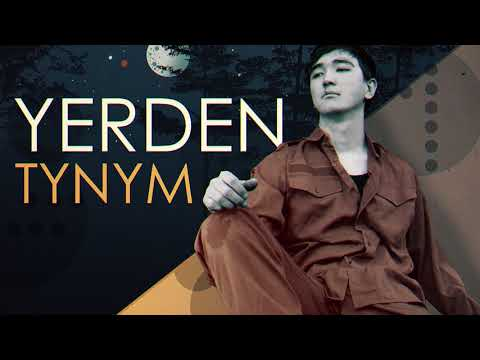 Ерден - Тыным (audio)