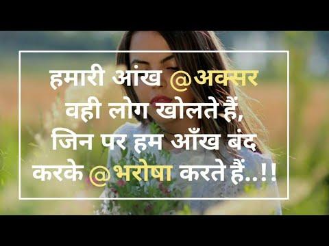 Sad Quotes In Love ..