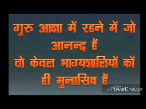 guru vachno ko rakhna sambhaal ke ik ik vachan me gehra raaj hai