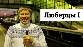 Фёдор Пескоструева и обзор железнодорожных станций