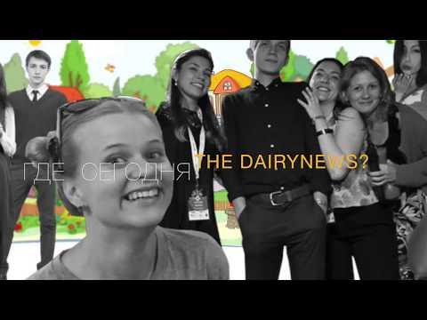 Где сегодня The DairyNews? В магазине Кошер гурмэ!