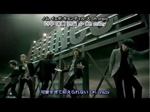 [日本語字幕 & 歌詞 & カナルビ] SHINee(샤이니) – Ring Ding Dong