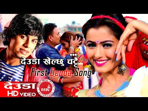 (Pramod Kharel First Deuda Song Deuda Khelchhu Chattai ...10 min.)