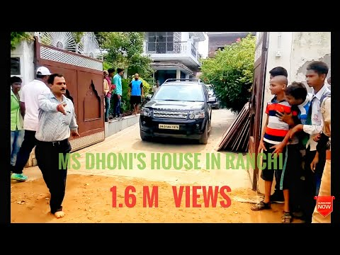 Video MS Dhoni with his friend's form house in ranchi.. he is on the driving seat.... download in MP3, 3GP, MP4, WEBM, AVI, FLV January 2017