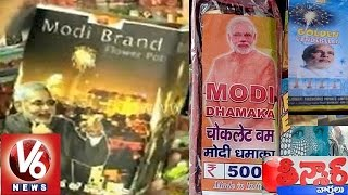 pm narendra modi crackers had highest sale in crackers market teenmaar news