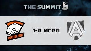Alliance vs Virtus.Pro, game 1