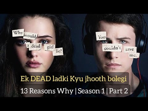 13 Reasons Why Season 1 #explained in Hindi (Part - 2) Episodes 8 to 13