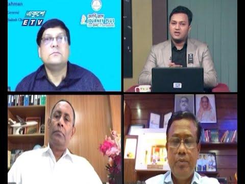 Ekusher Raat || বিষয়: করোনাকালে পর্যটন || 26 August 20 || ETV Talk Show