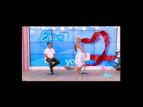 Το «στριπτίζ» της Ελένης on air!