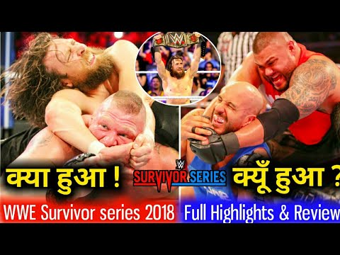 Raw Destroyed Sd live Team ! WWE Survivor Series 18th November 2018 Highlights