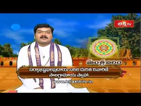 Santan Gopal Krishna Mantra - How to Get Pregnant Krishna Mantra