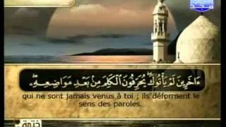 Le coran traduit en français parte 6  عبد الهادي كناكري الجزء