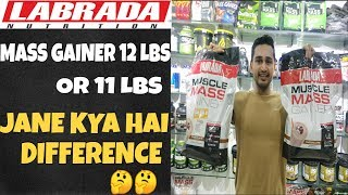Difference between Labrada muscle mass gainer 12 lbs and 11 lbs | Labrada gainer India | Labrada |