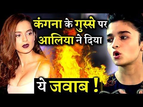 Alia Bhatt Reacts On Kangana Ranaut's Statement Calling Her Karan Johar's Puppet!