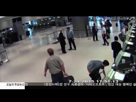 유나이티드, 승객 내동댕이 또 곤욕 6.14.17 KBS America News
