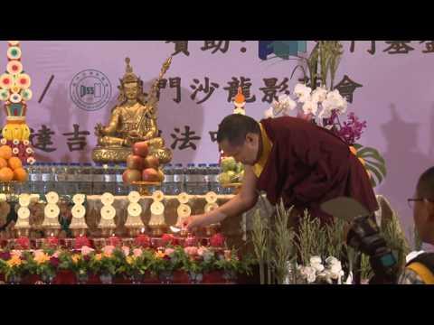 小城大事 澳門禪淨中心為尼泊爾祈福