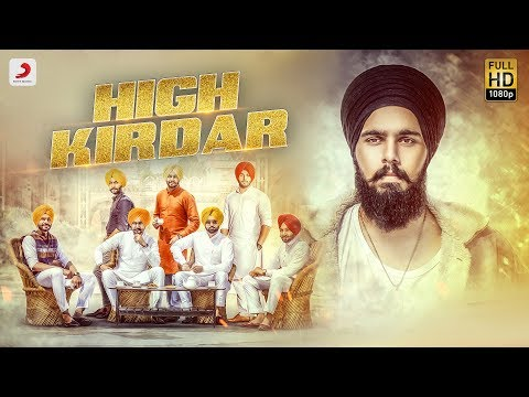 Jugraj Rainkh | High Kirdar | MBR | Latest Punjabi Song 2017