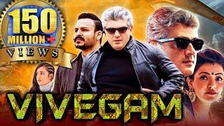 Video Vivegam (2018) Full Hindi Dubbed Movie | Ajith Kumar, Vivek Oberoi, Kajal Aggarwal MP3, 3GP, MP4, WEBM, AVI, FLV Februari 2019