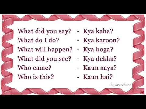 WH Question - Learn Hindi through English!