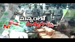 Criminals Use High Technology in Cannabis Cultivation || Andhra Odisha Border || NTV