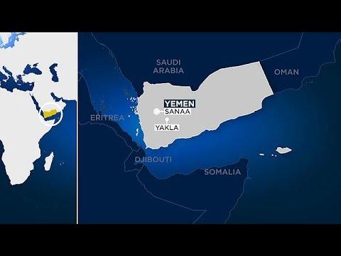 ΗΠΑ: Επιβεβαιώνουν τον θάνατο αμάχων στην Υεμένη