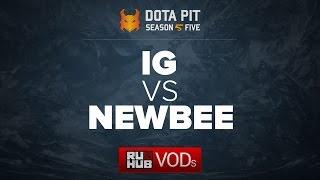 Invictus Gaming vs NewBee, Dota Pit Season 5, game 1 [Lex, Smile]