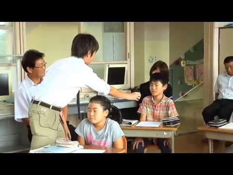 飛び出せ学校 由布市大津留小学校 ~導入~
